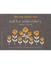 Zakka Embroidery. Simple One and Two-Color Embroidery Motifs and Small Crafts