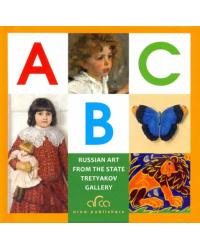ABC: Russian Art from The State Tretyakov Gallery, mini