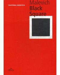 Malevich. The Black Square, mini