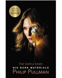 His Dark Materials: The Subtle Knife (special edition)