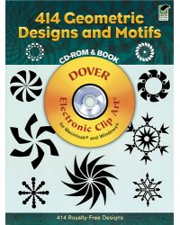 414 Geometric Designs and Motifs (+ CD-ROM)