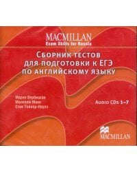 Audio CD. Macmillan Practice Tests for the Russian State Exam (New Edition) (количество CD дисков: 7)