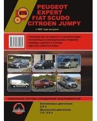 Peugeot Expert / Fiat Scudo / Citroen Jumpi с 2007 года выпуска. Руководство по ремонту и эксплуатации, регулярные и периодические проверки, помощь в дороге и гараже, цветные электросхемы