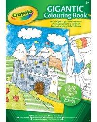 CRAYOLA Большая книга-раскраска
