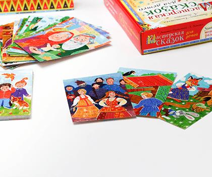 Книга «Мастерская сказок для детей». Издательство «Малыш» (АСТ)