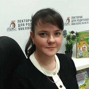 Наталья Талызина
