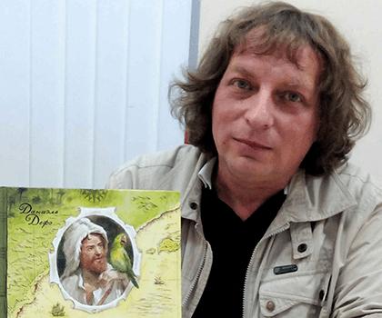 Вадим Челак